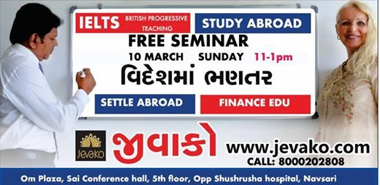 Free seminar by Jevako at Om plaza, Sai Conference Hall, 5th floor