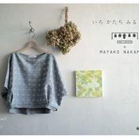 Rapucaluson x Mayako Nakamura