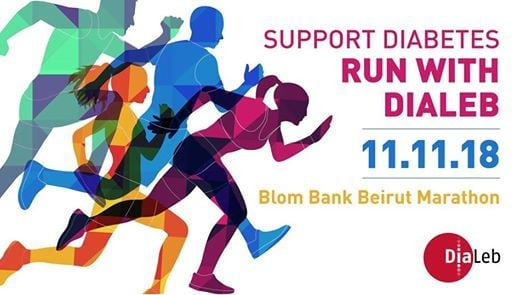 Run for Diabetes at Beirut Marathon