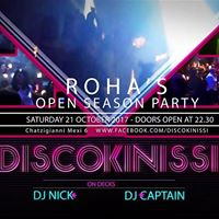 Discokinissi open Season PARTY