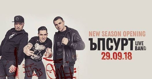 Live Band  Official New Season Opening SOFIA LIVE CLUB