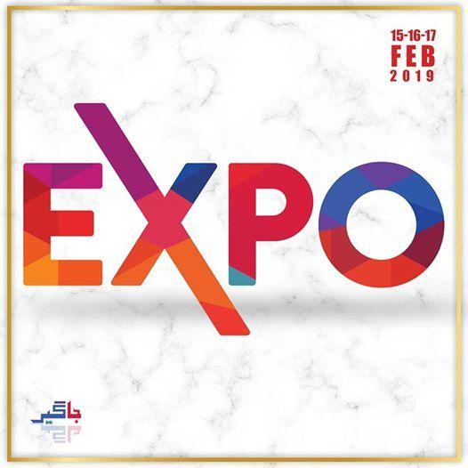 Jageer Expo