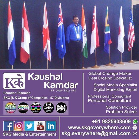 MBT (Kaushal Kamdar) at - Uttarakhand Investors Summit 2018