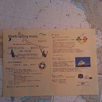 Meets sailing music Voy.no.2