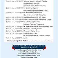 Thalassemia seminar At surat.Talk by Dr.Vijay.Ramanan