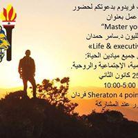 Workshop Master your Life