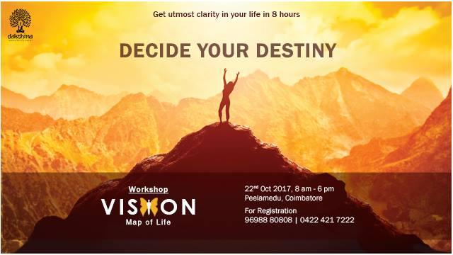 Vision - One Day Program at Akshi hall, Peelamedu