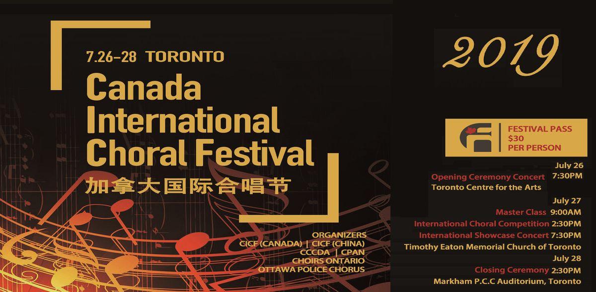 2019 Canada International Choral Festival (CICF) at 多伦多