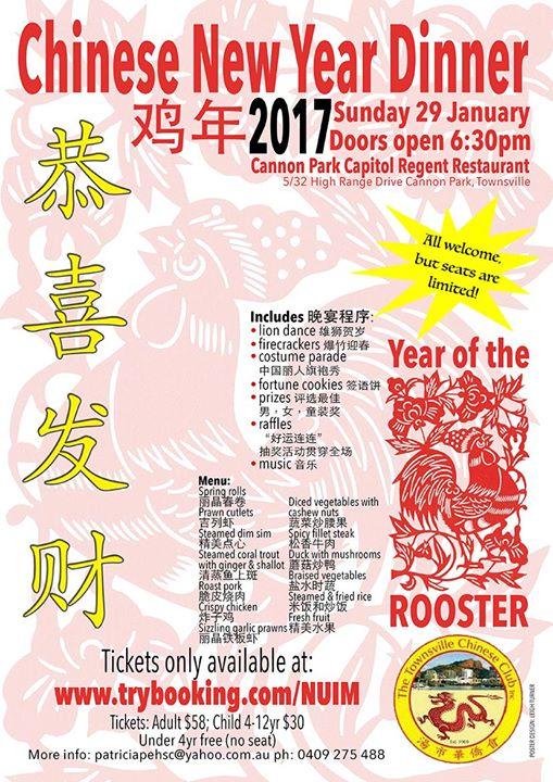 Capitol Regent Chinese Restaurant Ayr