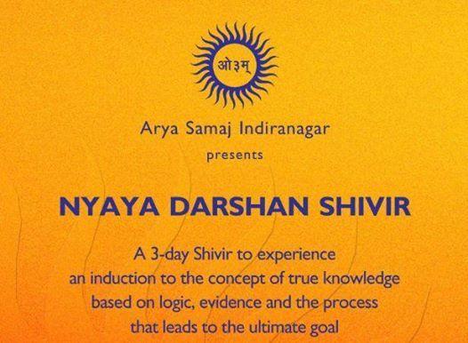 Nyaya Darshan Shivir