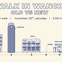 Walk in Wan Chai - Old vs New