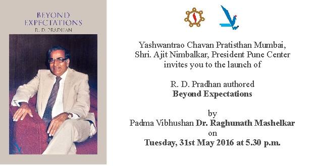 Book Launch - Beyond Expectations by R  D  Pradhan at S m