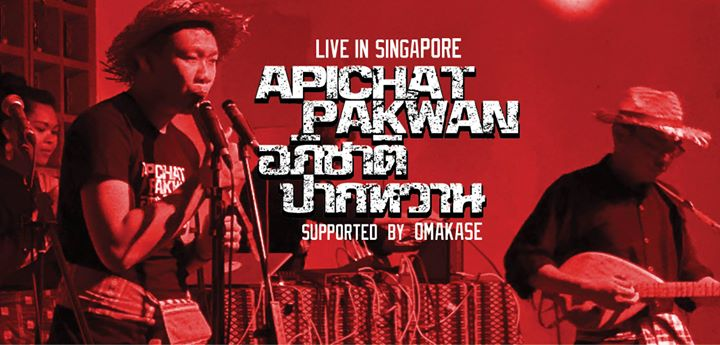 Apichat Pakwan - live in Singapore