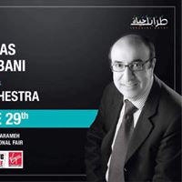 Elias Rahbani and his orchestra