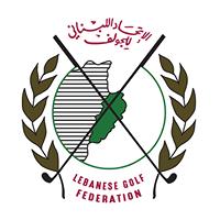 Lebanese Golf Federation - الاتحاد اللبناني للجولف