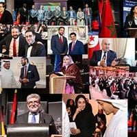 Symposium on Cultural Diplomacy in the Arab World 2017