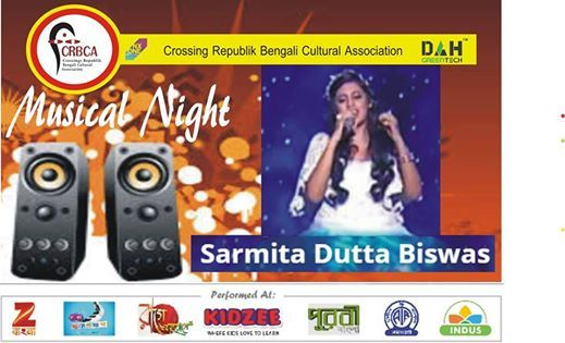 Musical Night - Sarmita Dutta Biswas