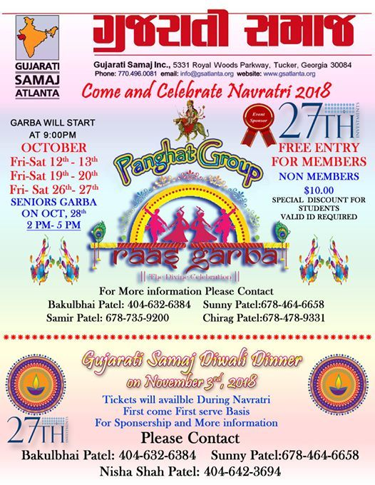 Lets Celebrate Navratri at Gujarati Samaj   Tucker
