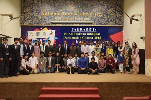Takrarr19 2nd All Pakistan Bilingual Declamation Contest 2019