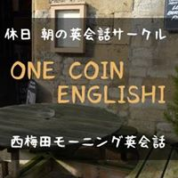 40Umeda  Talk with local Japanese in English