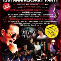Chiwaki Magumi Specia  RED SHOES 15th Anniversary PARTY