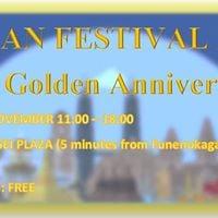 ASEAN Festival 2017 The Golden Anniversary
