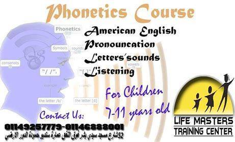 Phonetics course for kids5_11 in life masters training center