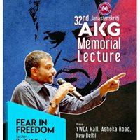 32nd AKG Memorial Lecture