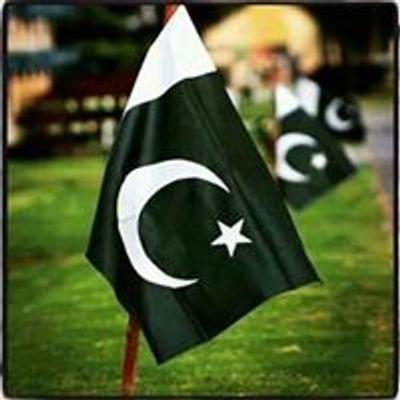 Pakistan Mere Jan