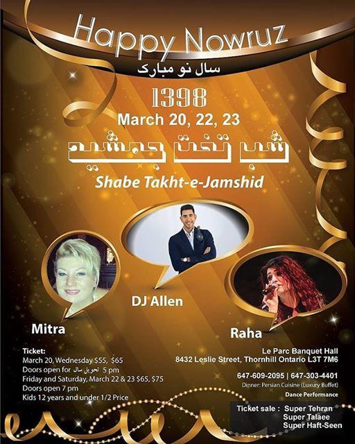 Takhte E Jamshid. Nowruz Gala
