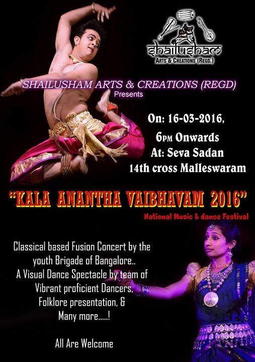 The SHAILUSHAM Festival [KALA ANANTHA VAIBHAVAM 2016] at