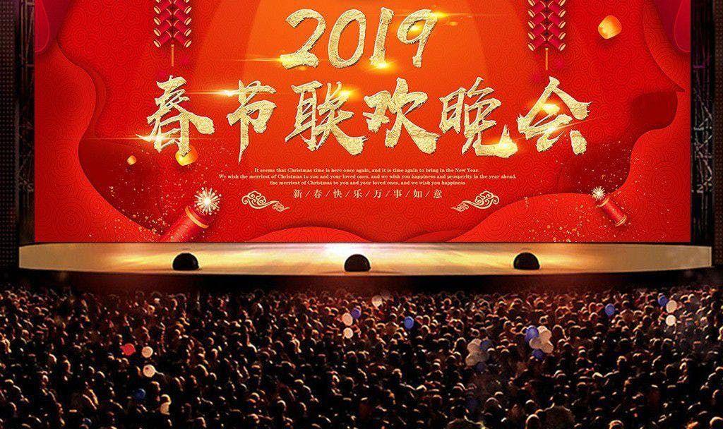 2019 Northern Ireland Chinese New Years Gala