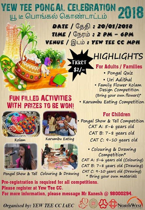 Yew Tee CC Pongal Festival