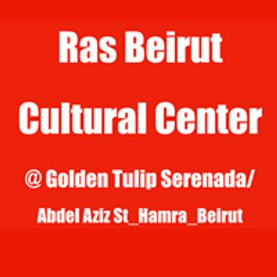 Ras Beirut Cultural Center