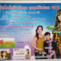 Fundraising Party for Lao New Year 2561.