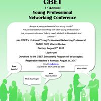 CBET Annual Young Professional Networking Conference