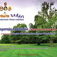 250th Thyagaraja Aradhana - Bahula Panchami Day Celebrations