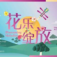 Ding Yi Botanic Gardens  Blossoming Melodies