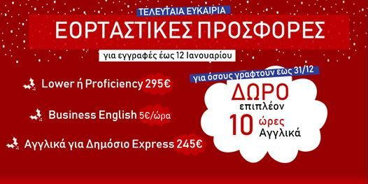Business English Express ()