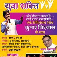 Soofyan live in concert (Opening for Kumar vishwas concert)