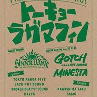 TOKYO RAGGA MUFFIN NIGHT