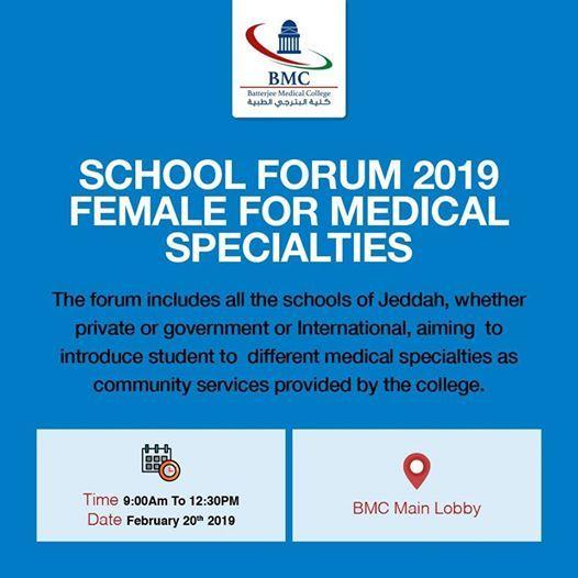 School forum 2019 male for medical specialties at كلية البترجي