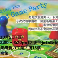 Free Holiday Fun Board Game Party