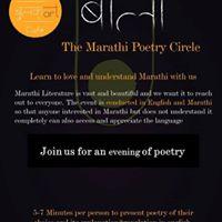 Bola - Marathi Poetry Circle