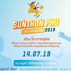 Sunthon Phu Half Marathon 2019
