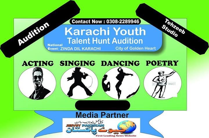 Karachi Youth Talent Hunt Audition(Singing,Acting,Dancing