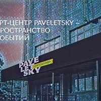 - Paveletsky
