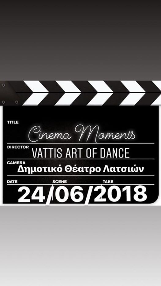 Cinema Moments