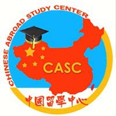 Chinese Abroad Study Center (CASC)
