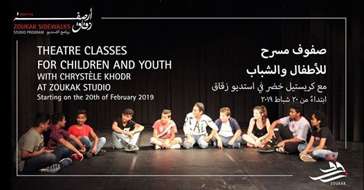 Theatre Classes for Youths with Chrystle Khodr